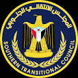 دائرة حقوق الإنسان في المجلس الانتقالي الجنوبي تعقّب على ما ورد في تقرير فريق الخبراء الدوليين