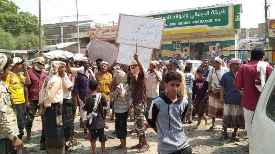 لليوم الثالث مدينة لودر تشهد مسيرة جماهيرية حاشدة ضد الفساد