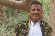 النكبة الأفظع في تاريخ اليمن