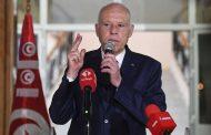 الرئيس التونسي يحسم الجدل بقوة: لا عودة إلى ما قبل 25 يوليو