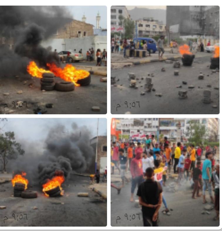 عاجل/ مسؤول محلي بعدن: وجهنا الأجهزة الأمنية بحماية المتظاهرين وعدم التهاون مع أي أعمال تخريب
