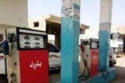 المضاربة ورأس العارة ..وارتفاع الجنوني بأسعار المشتقات النفطية