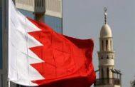 البحرين توجه بتسهيل معاملات المغتربين اليمنيين