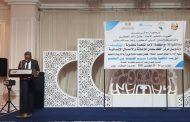 عدن : عقد ورشة العمل حول ظاهرة تسرب الفتيات من التعليم