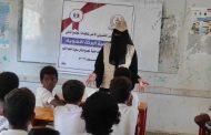 بتمويل من المجلس التنسيقي جمعية البركة تنفذ مبادرة لمجمع هائل سعيد بالكود