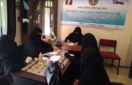 إدارة المرأة والطفل بانتقالي الضالع تعقد لقاءً تشاورياً مع رؤوساء الإدارات بالمديريات.