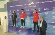 مختار اليماني يحقق الذهبية في السباحة العربية ..ووزير الشباب يهنئ اليماني