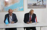 لتعزيز العدالة وبناء المؤسسات القانونية ..  هولندا تتعهد بتقديم9 ملايين دولار أمريكي لليمن
