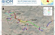 سكان قرى منطقة الحديد لحج يتقدمون بشكوى من تحويل مشروع المياه المنطقة اخرى