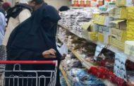 بعد إجراءات البنك المركزي للحد من تدهور العملة لماذا تواصل أسعار السلع الغذائية بالإرتفاع ؟