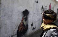 تقرير : هل كرس الأدب والفن اليمني ثقافة السلام خلال الحرب ؟